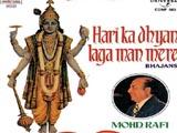 Hari Ka Dhyaan Laga Man Mere (Bhajans) - Album (2006)