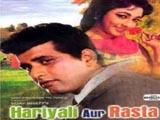 Hariyali Aur Rasta (1962)