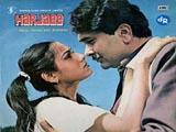 Harjaee (1981)