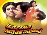 Haseena Maan Jayegi (1969)