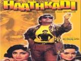 Hathkadi (1995)
