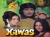 Hawas (1974)