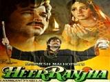 Heer Ranjha (1992)