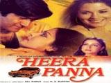 Heera Panna (1974)