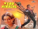 Hero Hiralal (1988)