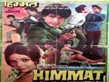 Himmat (1970)