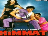 Himmat (1996)