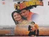 Himmatwala (1998)