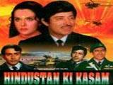 Hindustan Ki Kasam (1974)