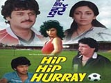 Hip Hip Hurray (1984)