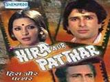 Hira Aur Patthar (1977)