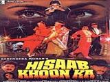 Hisaab Khoon Ka (1989)