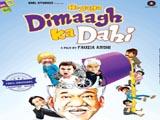 Hogaya Dimaagh Ka Dahi (2015)
