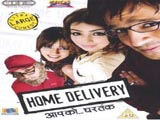 Home Delivery (2005)