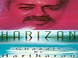 Horizon (Album) (2011)