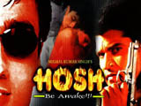Hosh - Be Awake (2004)
