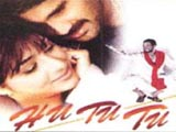 Hu Tu Tu (1999)
