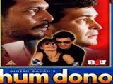 Hum Dono (1995)