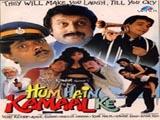Hum Hain Kamal Ke (1993)