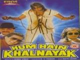 Hum Hain Khalnayak (1996)