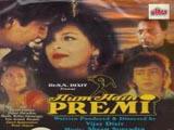 Hum Hain Premi (1996)