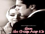 Hum Ho Gaye Aap Ke (2001)