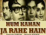 Hum Kahan Ja Rahe Hain (1966)