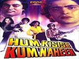 Hum Kisi Se Kum Naheen (1977)