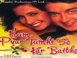 Hum Pyar Tumhi Se Kar Baithe (2002)
