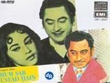 Hum Sab Ustad Hain (1965)