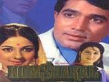 Hum Shakal (1974)
