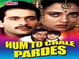 Hum To Chale Pardes (1998)