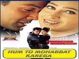 Hum To Mohabbat Karega (2000)