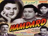 Humdard (1953)