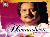 Humnasheen  (Shreya Ghoshal) (2014)