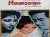 Humsaya (1968)