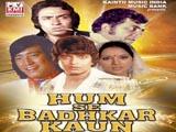 Humse Badhkar Kaun (1981)