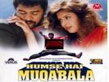 Humse Hai Muqabala (1994)