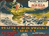 Hunterwali Ki Beti (1943)