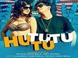 Hututu Tu (2016)