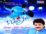 I Love You (Udit Narayan)