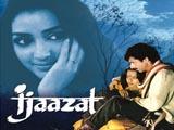 Ijaazat (1988)