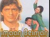 Imaan Beimaan (1997)