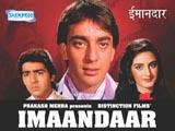 Imaandaar (1987)