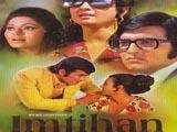 Imtihan (1974)