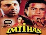 Imtihan (1994)