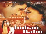 Indian Babu (2003)