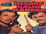 Insaaf Kaun Karega (1987)