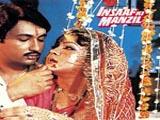 Insaaf Ki Manzil (1988)