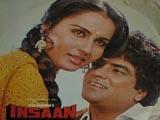 Insaan (1982)